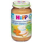 HIPP Био бебешко пюре фини зеленчуци и пуешко 12м+ 220 гр.